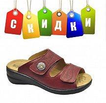 ff14d2802 Ортопедическая обувь: купить, цена - Интернет-магазин ортопедических ...