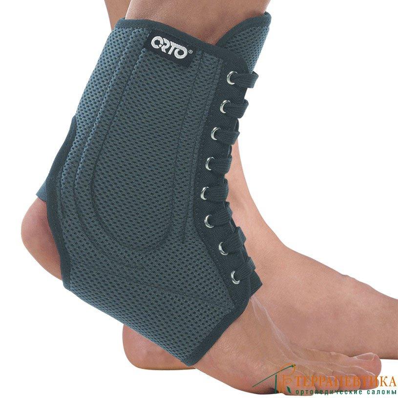 Бандаж на голеностопный сустав orto professional bca 400 аппарат бриз для лечения суставов цена