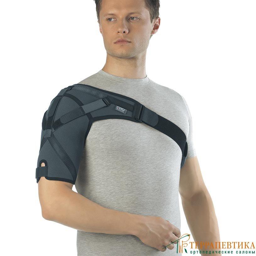 Бандаж на плечевой сустав санкт-петербург свинец в лечении суставов